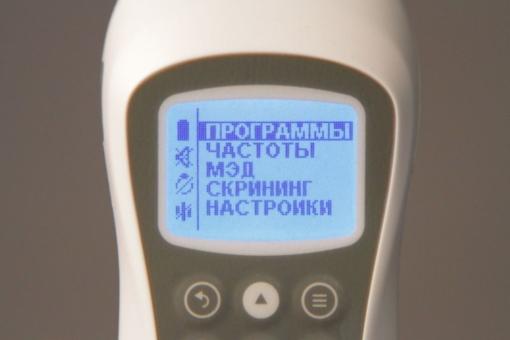 дэнас-пкм 3го поколения меню